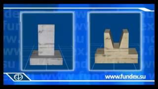 видео Свайно-винтовой фундамент: преимущество простоты