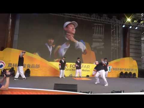 Wuhan K-Food Fair B2C Break Dance!