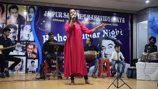 zindagi pyar ka geet hai Vocal music vocal music performance