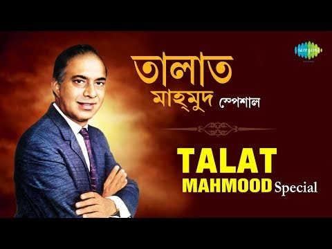 Weekend Classics Radio Show | Talat Mahmood Special | Kichhu Galpo, Kichhu Gaan | RJ Sohini