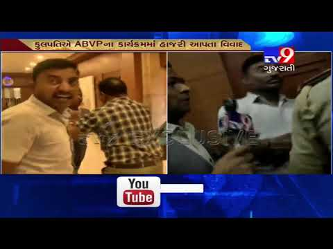 Police attacked media persons in Gujarat university premises - Tv9