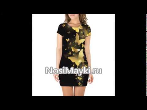 Платья 2016 фото новинки в клетку - YouTube