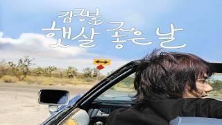 김장훈 (Kim Jang-Hoon) - 햇살 좋은날