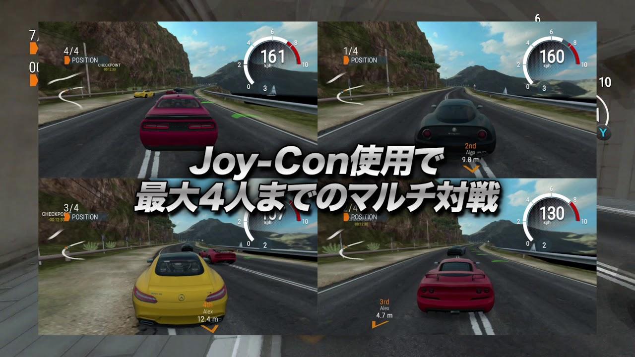 レース ゲーム Switch