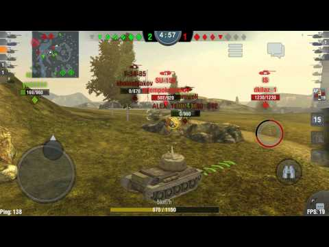 how to play the t43