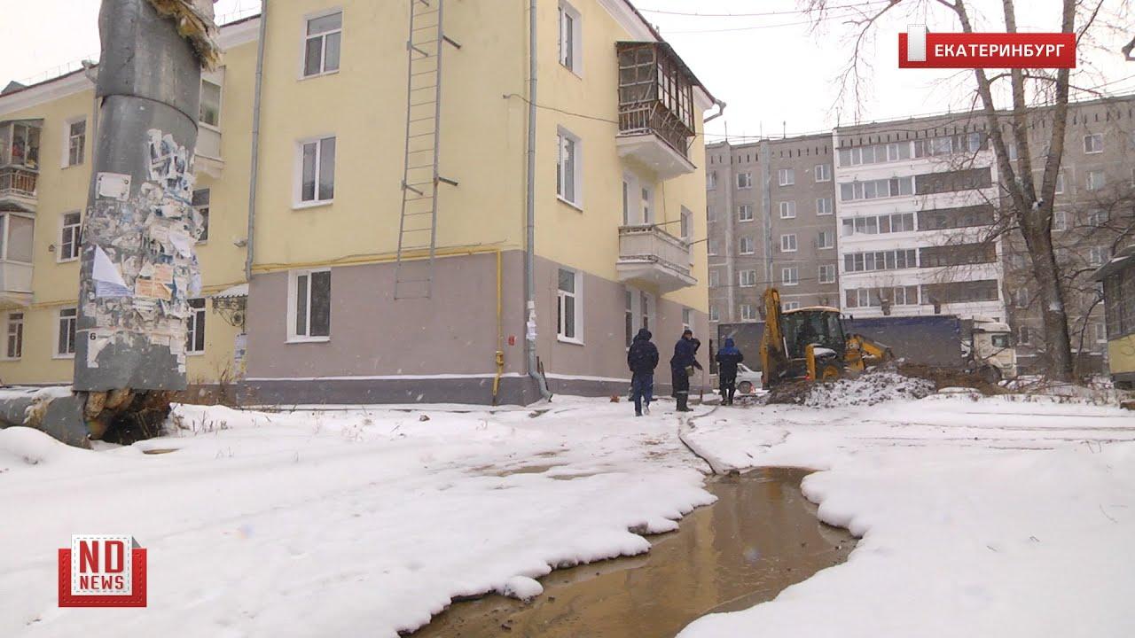 Коммунальщики ехали 2 дня на прорыв холодной воды