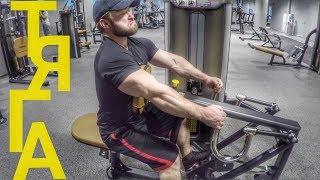 Упражнения на спину в тренажерном зале. ДАВАЙ ЗА ЖИЗНЬ