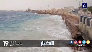 تعليق دخول البواخر الى أرصفة الموانئ في محافظة العقبة بسبب الاحوال الجوية - (5-1-2018)
