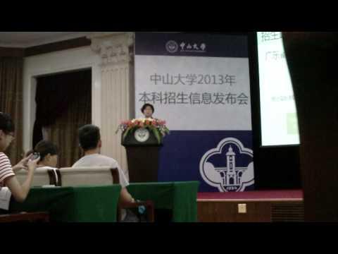 Student Recruitment and Admissions provide information 2013 sun yat sen university