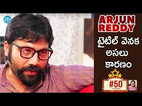 """Arjun Reddy""""… A coming-of-rage drama which digs deep, rings true"""