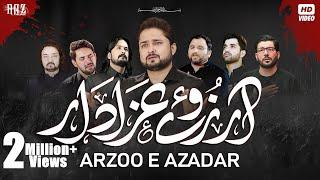 Nohay 2019 | Arzoo e Azadar | Syed Raza Abbas Zaidi | New Noha 2019