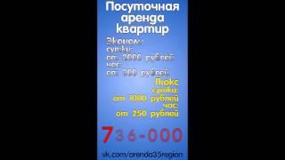 видео Снять квартиру в Атырау дешево