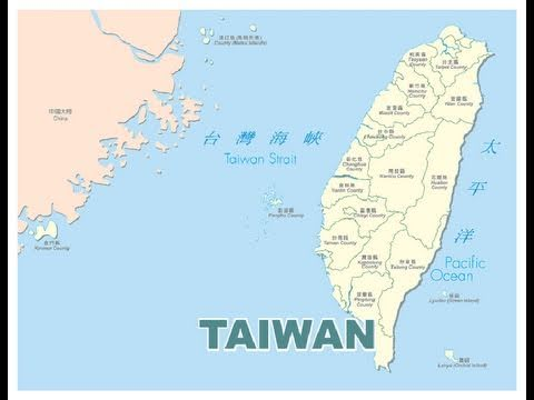 Hosting Country Taiwan