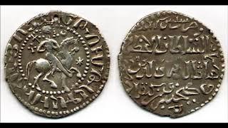 Монеты древней Армении.