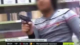 Школьник пришел на урок с пистолетом