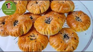 Eid Salty Cookies   کلچه شور