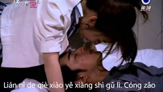 Bo Lin Chen - I Will Not Love You / In Time With You Ost / Pinyin