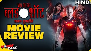 Bloodshot : Movie Review Explained In Hindi