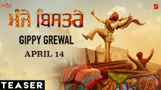 TEASER : Manjey Bistrey (ਮੰਜੇ ਬਿਸਤਰੇ) : GIPPY GREWAL | Sonam Bajwa | Coming On Baisakhi | Saga Music