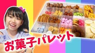 お店屋さんごっこ☆カラフルなお菓子パレットを作ろう☆ colorful sweet p...