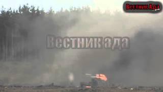 В Сирии сбили вертолет  Ми-28Н