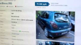 Автомобили и цены в Москве 19(, 2012-12-16T19:54:12.000Z)