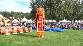 Julian | Chinese lion dance | Heritage Festival 2019