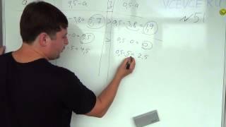 Задача №51. Алгебра 7 класс Макарычев.