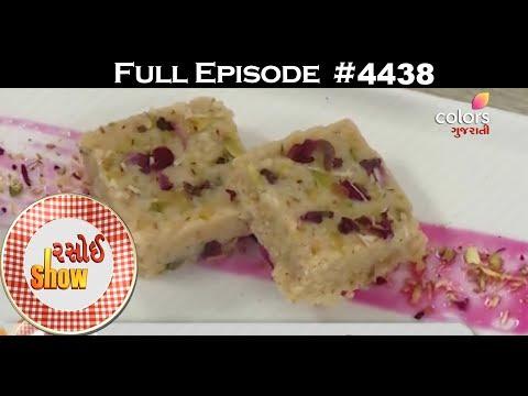 Rasoi Show - 10th October 2017 - રસોઈ શો - Full Episode