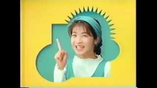 1994年CM 山一證券 田中美佐子 倒産企業CM.