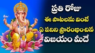 Kanipakam Ganapathi - Telugu  Devotional Album - Lord Ganesha / Vinayaka Songs