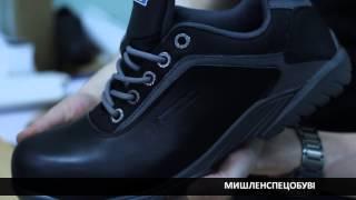 Рабочие полуботинки MICHELIN Lithium(МИШЛЕНСПЕЦОБУВЬ.РФ www.PATboot.ru Компания