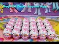 Massive 24 Kinder Surprise Eggs Toy Opening, Sing a long Nursery Rhymes , Frozen Elsa