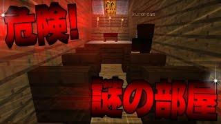 【Minecraft】マインクラフターの日常Z!【コラボ実況】#5