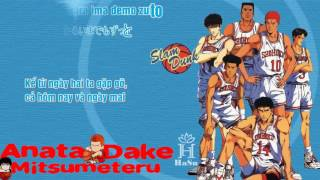 [Kara-Việtsub] Anata Dake Mitsumeteru あなただけみつめてる - Ooguro Maki おおぐろまき - Slam Dunk ED1