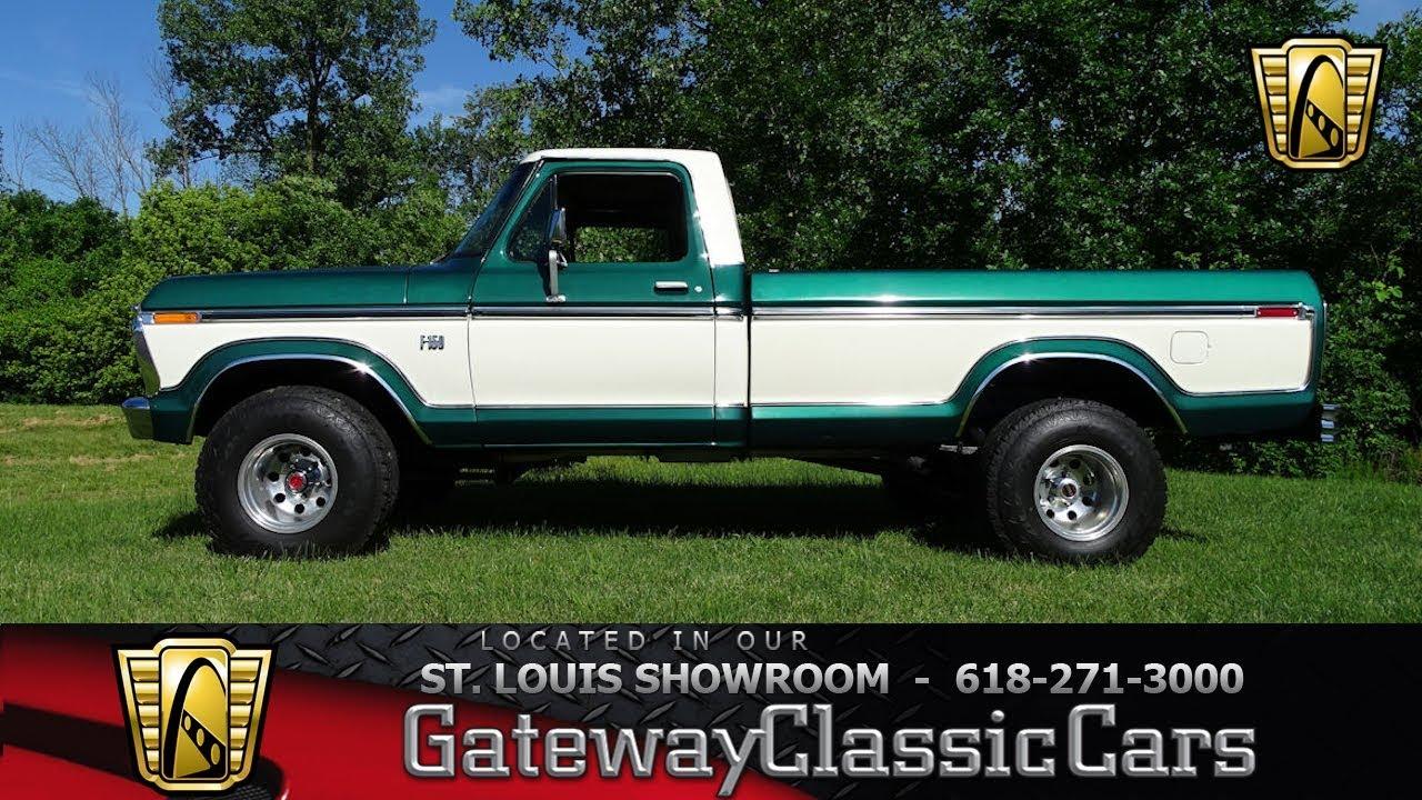1975 ford f150 4x4 stock 7723 gateway classic cars st louis showroom [ 1280 x 720 Pixel ]