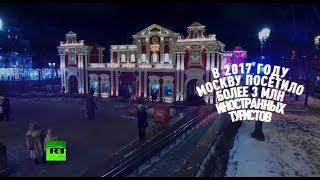 «Это было замечательно»: иностранцы о праздновании Нового года в Москве