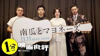 製作年 2017年 製作国 日本 配給 S・D・P 上映時間 93分 映倫区分 G.