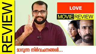 Love Malayalam Movie Review by Sudhish Payyanur @Monsoon Media