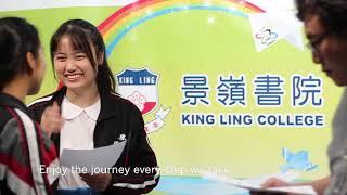 Publication Date: 2018-12-28 | Video Title: King Ling College 景嶺書院 25週年主題曲