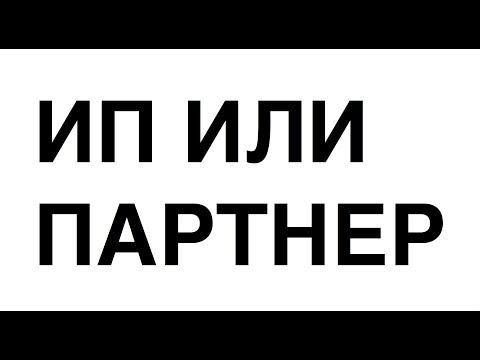 Открывать ли водителю ИП для Uber и Яндекс.Такси