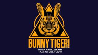 Sharam Jey & Illusionize - I Want You Back (Original Mix)