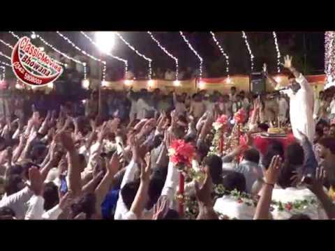 Zakir Ghulam Abbas Ratan Jashan 15 Ramzan 2017 Bhowana by Classic Movies