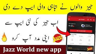 How to Manage your Jazz & Warid Number with Jazz World app screenshot 4