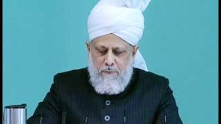 (Bengali) Friday Sermon 12.03.2010 (Part-5) The steadfast will have their reward without measure