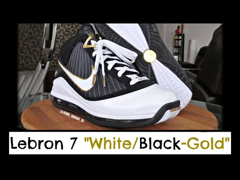 best authentic e8979 68425 Nike Air Max LeBron 7 VII