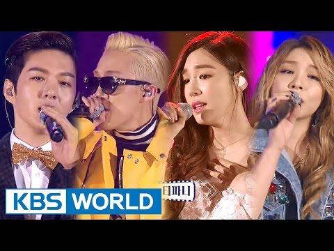 2015 KBS Song Festival | 2015 KBS 가요대축제 - Part 1 (2016.01.23)