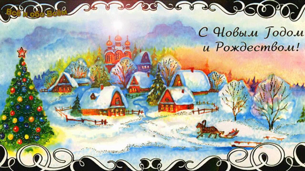 Анимированные, открытка с новым годом рождеством