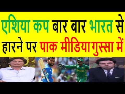 Pak Media On How India Beats Pakistan By 9 Wickets,Asia Cup 2018