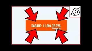 Как заработать в интернете СКАЧИВАЯ ФАЙЛЫ - 350 рублей в день